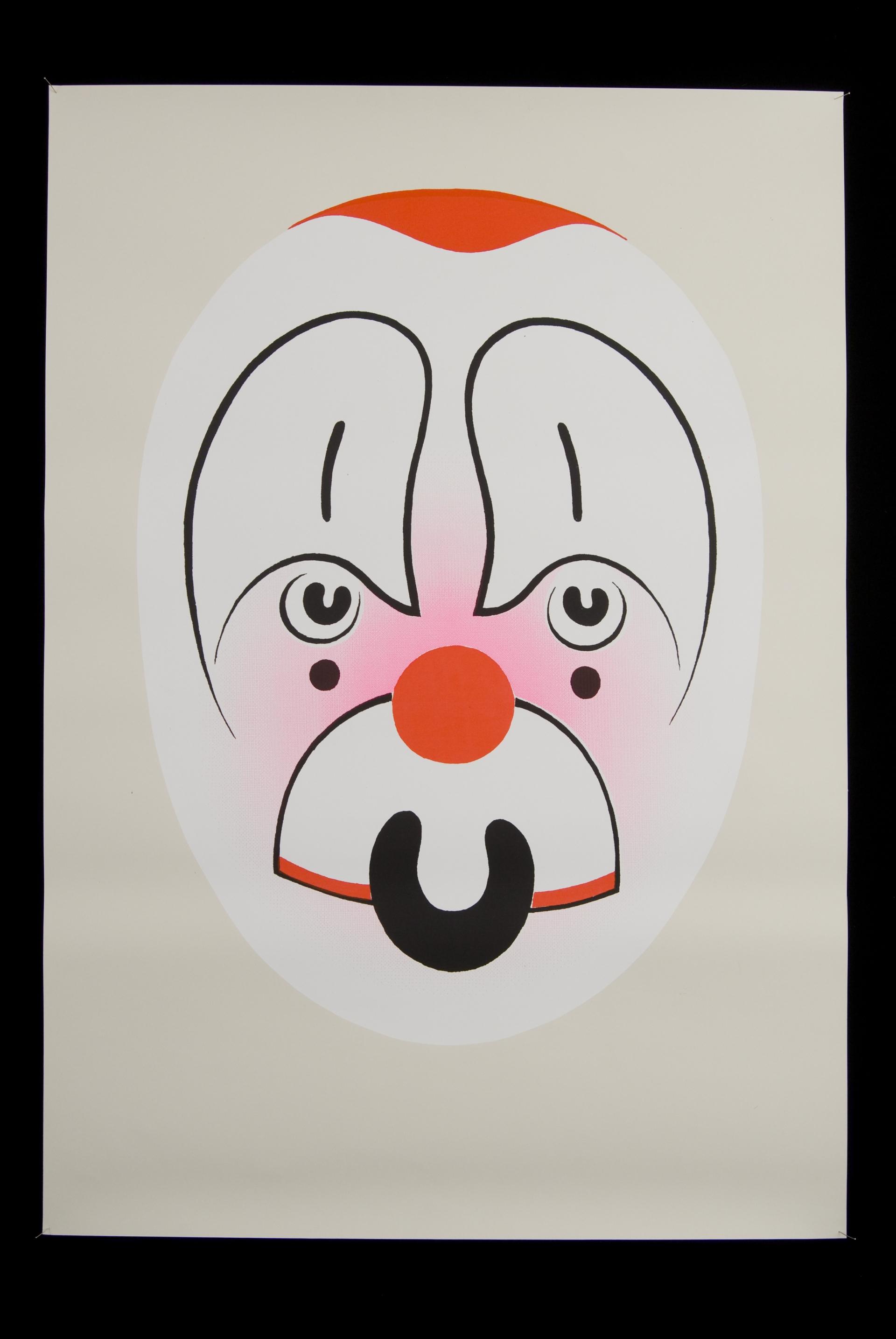Molly Kyhl clowns